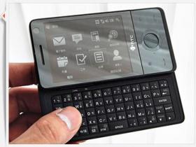 【影音實測】HTC Touch Pro 重量級鑽石