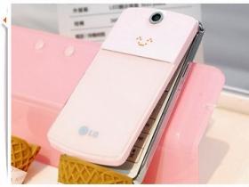 草莓、薄荷、香草? LG「冰淇淋」手機上市!