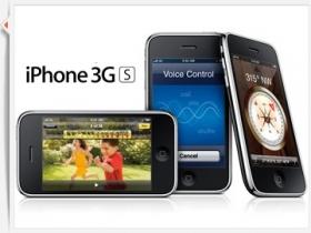 Apple 發表第三代 iPhone 3G S 手機!