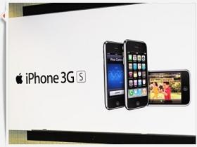 CHT 公布 iPhone 3GS 方案 預購活動開跑