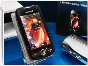 Samsung S8000 台灣發表:高速觸控 送導航