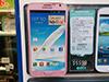 【情報】三星 S3 減價迎新! Note 2 4G 熱推粉紅!