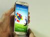 速睇! Samsung 發佈 Galaxy S4!四月底上市