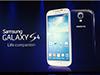 Galaxy S4 定價近 $6,000 !3G、4G 版同價賣!
