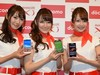 2013 NTT DoCoMo  11 