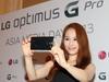 LG Optimus G Pro 屏幕效果比拼 + 獨有功能示範