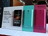黑白紅綠四色齊! Sony Xperia ZR 抵港定價 $4698