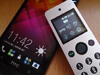 [網友試玩] HTC Mini!Butterfly s 專用藍牙手機