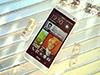評測整理 ! HTC One mini 試相、電量、跑分 先睇真