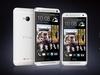新一迷你:  HTC One mini 賣價真係破四!