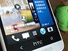 [網友分享]  HTC One mini 到貨之極速小開箱