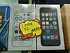【行場報價】16GB 供過於求?iPhone 5s 「金」價暴跌一千