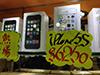 【行場報價】iPhone 5s 即將炒完?金色 16GB 再跌 $1,000!