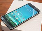 2K 芒機皇 $4,000 有找抵港!HTC E9+ 版主開箱上手試跑分