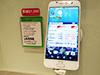 10 明天賣!HTC 全線大鋪劈價,最多減 $1500 鬥華為 P9!