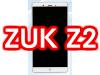 蠱惑 CEO 放流料  月底發表 ZUK Z2 處理器確認......