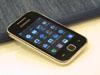 Android 新機創低價! $1398 三星 Galaxy Y 試玩