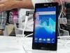 金屬 Sony Phone! Xperia ion 五月登場