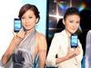 大螢幕進擊:Sony Xperia ion 鐵定進軍香港