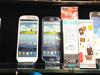 【情報】三星 Galaxy S III 官方行價 跌破五千