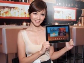 香港先發 Galaxy Tab 10.1 十吋輕薄平板