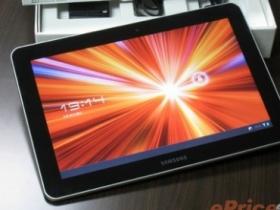 輕薄快感:三星 Galaxy Tab 10.1 開箱 + 速測
