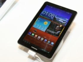 IFA 德國現場 / Galaxy Tab 7.7 功能強化直擊