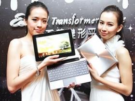 華碩四核心 Prime 至尊平板 $17,900 雙色開賣