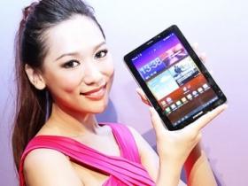 三星 Galaxy Tab 7.7 賣 21,900 元,1/16上市