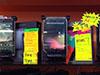 挑戰 Fonepad 性價比! $1600 平玩 3G 通話平板